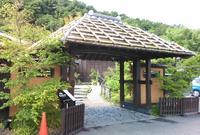おがわ温泉 花和楽の湯の写真・動画_image_135240
