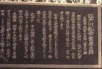 守口駅の写真・動画_image_141853