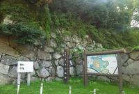 米子城跡の写真・動画_image_236876