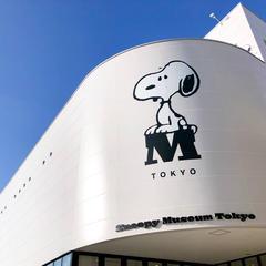 【スヌーピーミュージアムの楽しみ方完全ガイド】おすすめグッズやグルメも徹底解説!