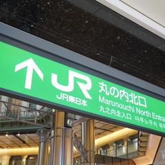 もう迷わない!東京駅「丸の内口」改札の行き方やできること攻略ガイド