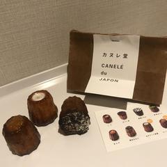 大阪お土産完全版!定番から最新までが勢揃い!