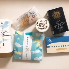 【2021年最新】羽田空港で買える東京の人気お土産おすすめ20選!