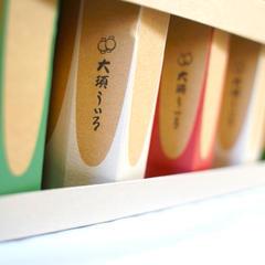 【名古屋観光のお土産完全ガイド】定番からトレンドまで徹底紹介!