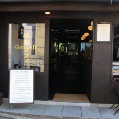 祇園カフェ Gion Cafe