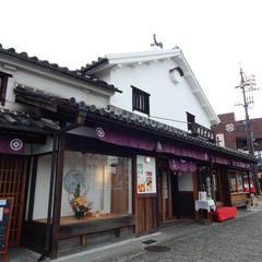 廣榮堂倉敷雄鶏店