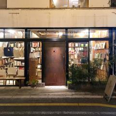 nostos books(古書ノストス)