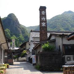 伊万里大川内山