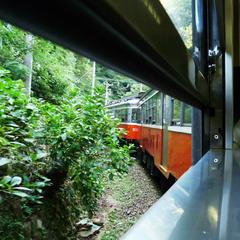 箱根登山鉄道沿線