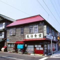 増毛町駅前観光案内所