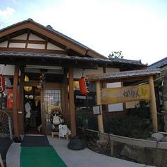 旭製菓 花園工場直売店