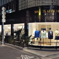Maison Kitsuné(メゾン キツネ)