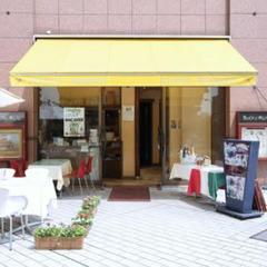ブコ ディ ムーロ 恵比寿ガーデンプレイス店 (Buco di Muro)
