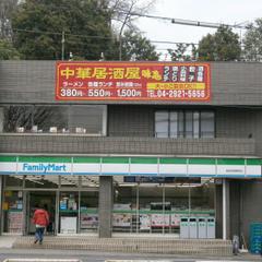ファミリーマート西武球場駅前店