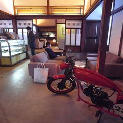 Cafe Name came Ono(カフェナマケモノ)