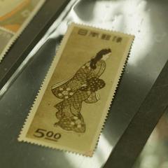 新宿切手センター