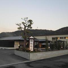 めぐみの湯 錦龍館