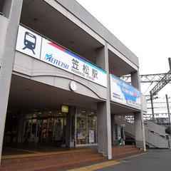 名古屋鉄道名古屋本線竹鼻線 笠松駅