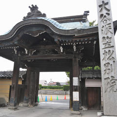 この辺り古い寺が多い