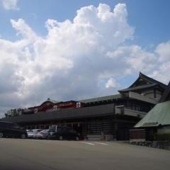 成田山不動尊(成田山大阪別院明王院)
