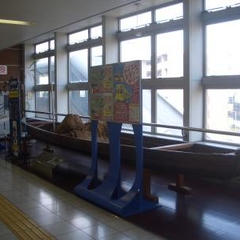 南摂津駅・大阪高速鉄道/大阪モノレール線