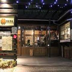 炭火焼酒場ピカピカ