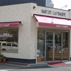 パン・ド・カンパーニュ 本店