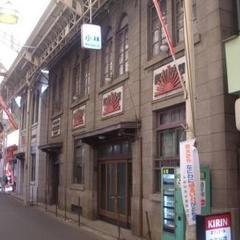 小林新聞舗本店