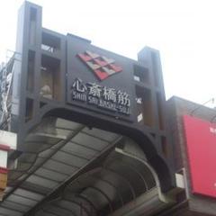 心斎橋筋商店街