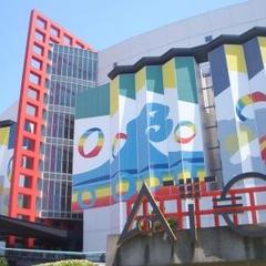 ATC(アジア太平洋トレードセンター)