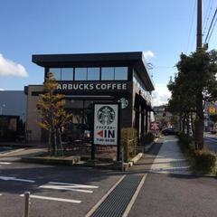 スターバックスコーヒー 近江八幡店(STARBUCKS COFFEE)