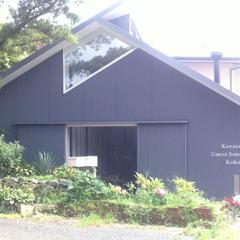 guesthouse kokuu