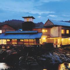 大丸旅館(長湯温泉)
