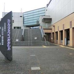 大牟田市立図書館
