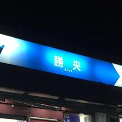 勝央サービスエリア(上り)