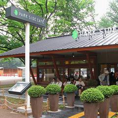 上野の森 パークサイドカフェ(PARK SIDE CAFE)