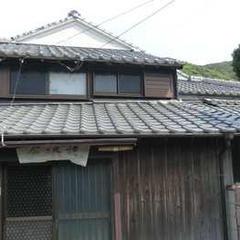 密貿易屋敷跡(倉浜荘)