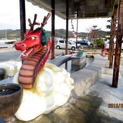 松島温泉 龍の足湯