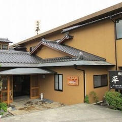 植木温泉 旅館平山