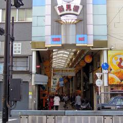 鶴見橋一番街商店街
