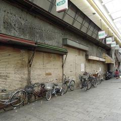 鶴見橋三番街商店街