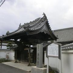 法福寺(お菊寺)