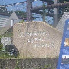 天王山・山崎合戦