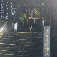 高森阿蘇神社