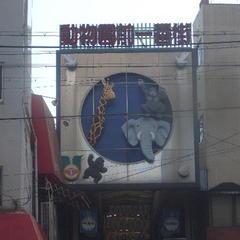 動物園前一番街商店街