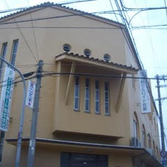 一般財団法人大阪セルロイド会館