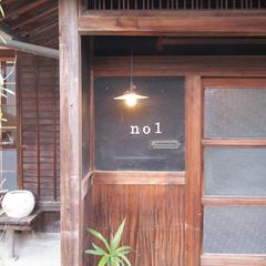 no1 (ノイチ)