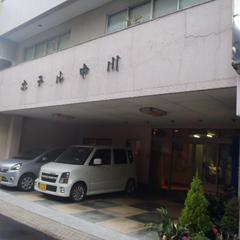 道後温泉 ホテル中川