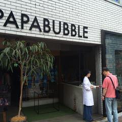 パパブブレ横浜店