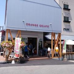 小浜温泉 プライベート・スパ・ホテル≪オレンジ・ベイ≫